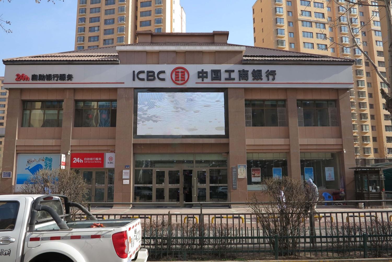 中國工商銀行股份有限公司青海省分行現金營運中心清點、清分區屋面層天井改造結構加固工程.jpg