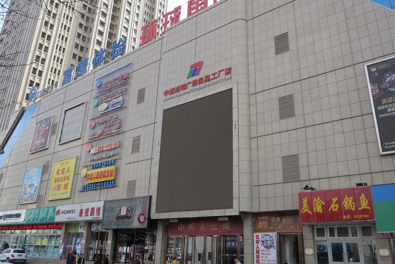 小橋國太旺座一期商住小區2#樓18~23層新增電梯井道結構加固及屋面局部加層改造工程.jpg