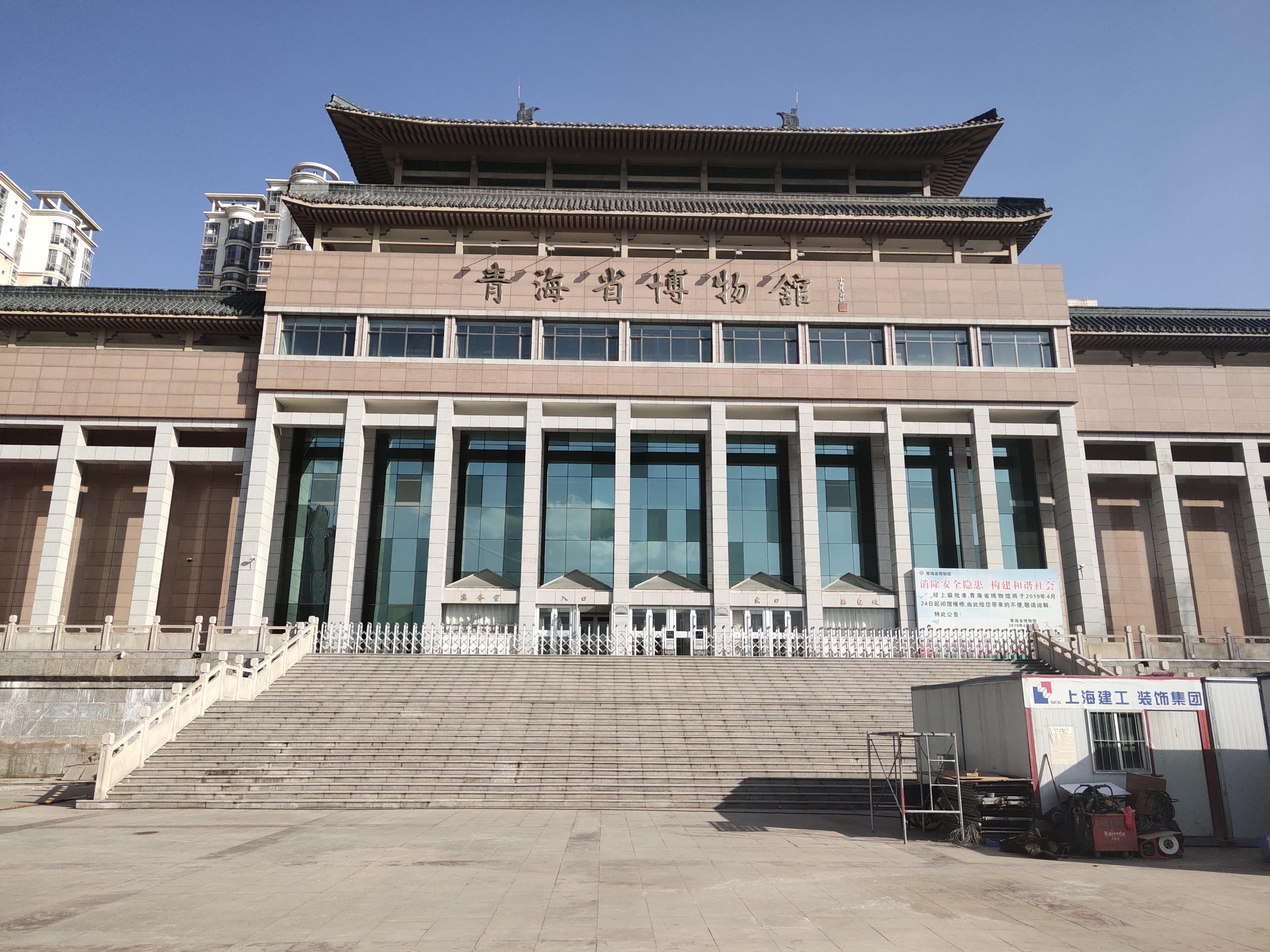 青海省博物館安消防及基礎設施改造提升改造加固工程.jpg