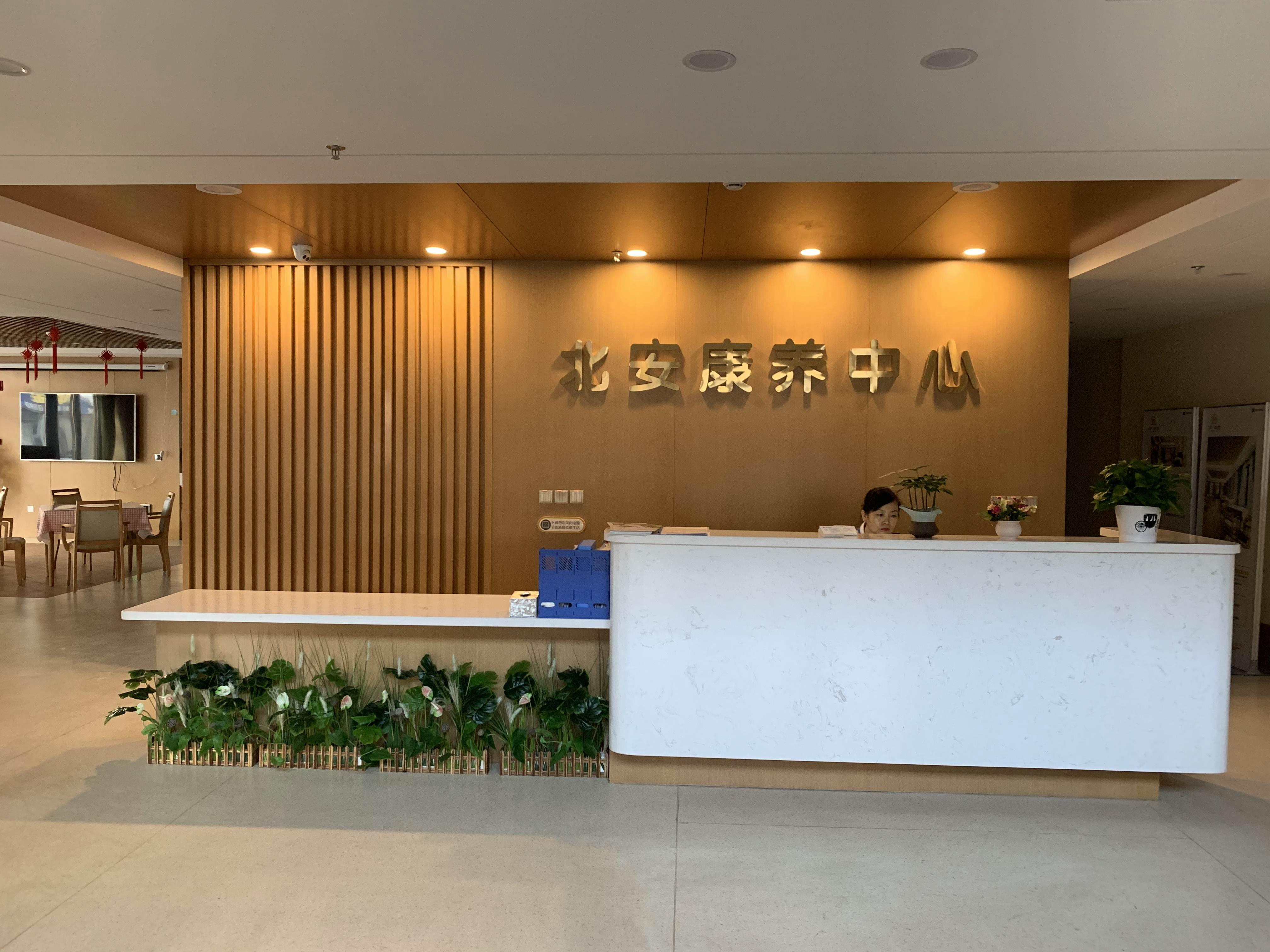 中房-北安小區康養中心結構加固工程2.JPG